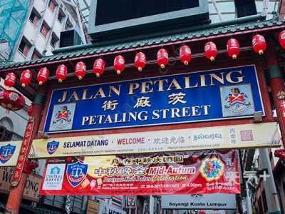 马来西亚旅游注意事项 马来西亚旅游要注意哪些事